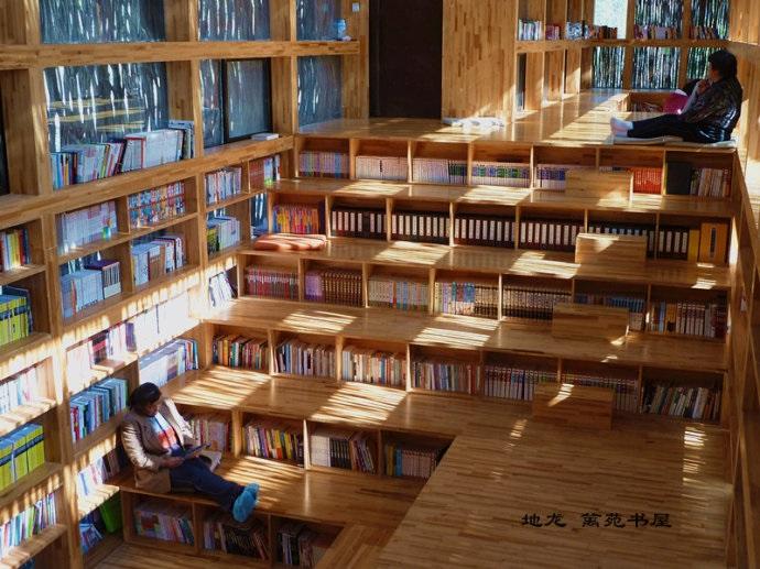 北京最美的图书馆 怀柔篱苑书屋